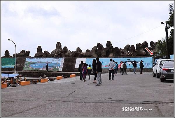 粉鳥林-2019-02-04.jpg