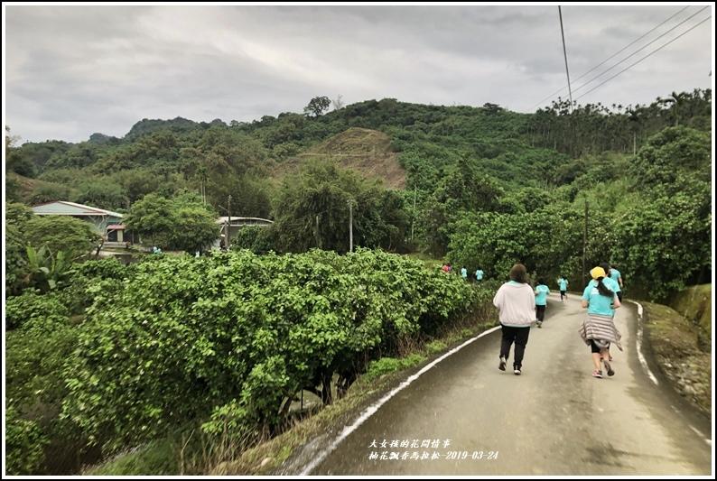 柚花飄香馬拉松-2019-03-26.jpg