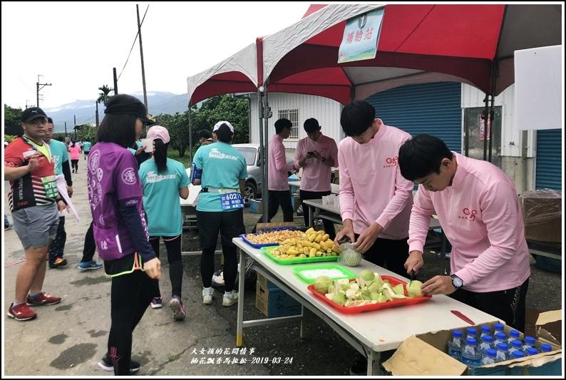 柚花飄香馬拉松-2019-03-27.jpg