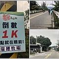 柚花飄香馬拉松-2019-03-34.jpg