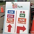 柚花飄香馬拉松-2019-03-38.jpg