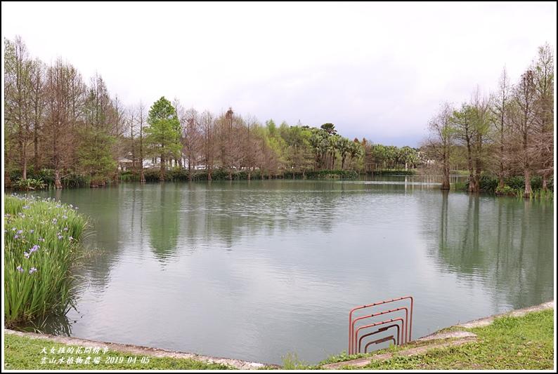 雲山水植物農場-2019-04-05.jpg