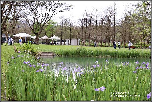 雲山水植物農場-2019-04-06.jpg