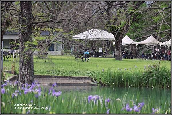 雲山水植物農場-2019-04-08.jpg