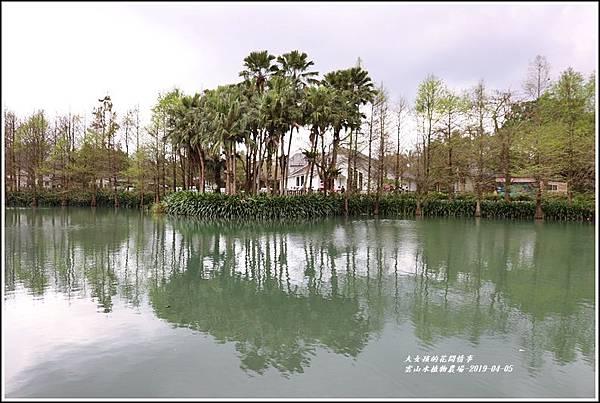 雲山水植物農場-2019-04-16.jpg