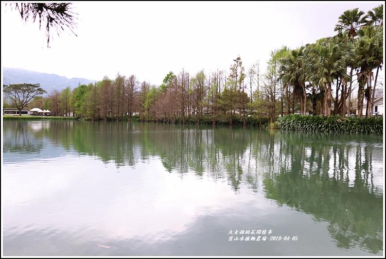 雲山水植物農場-2019-04-17.jpg