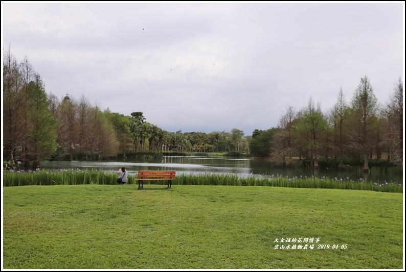 雲山水植物農場-2019-04-35.jpg