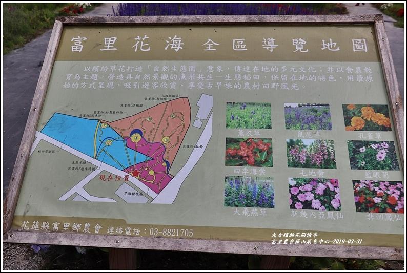 羅山農會羅山展售中心-2019-03-35.jpg