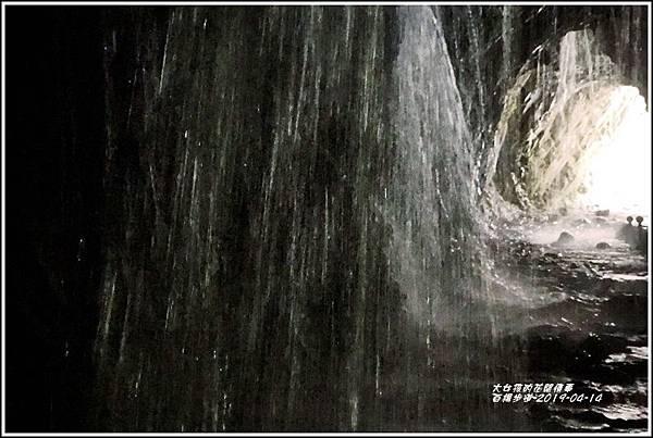 白楊步道(水濂洞)-2019-04-08.jpg