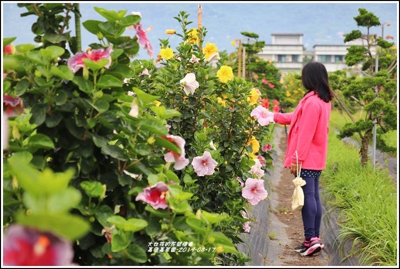 嘉德萱草園-2019-04-41.jpg