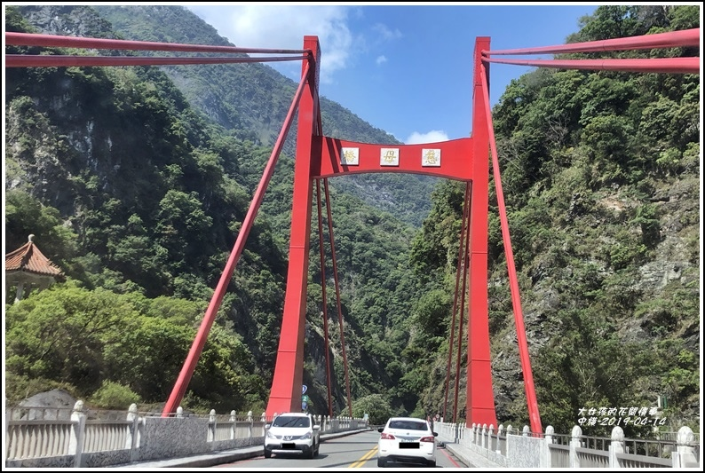 中橫路段-2019-04-03.jpg