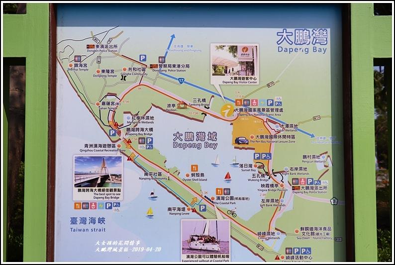 大鵬灣風景區-2019-04-23.jpg