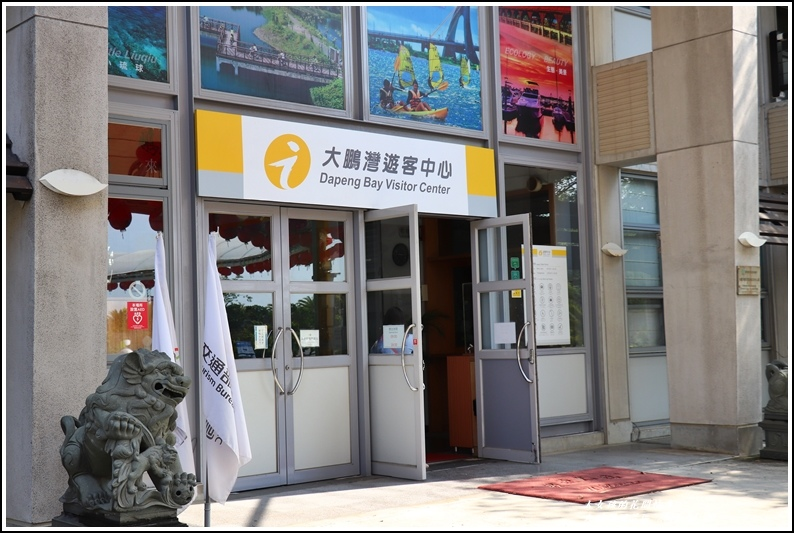 大鵬灣風景區-2019-04-25.jpg