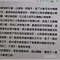清水斷崖-2019-05-11.jpg