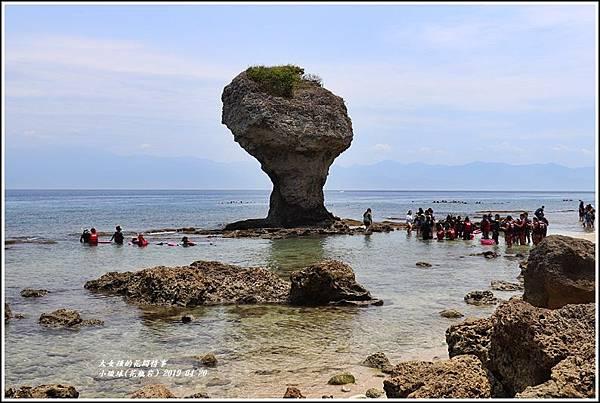小琉球(花瓶岩)-2019-04-08.jpg