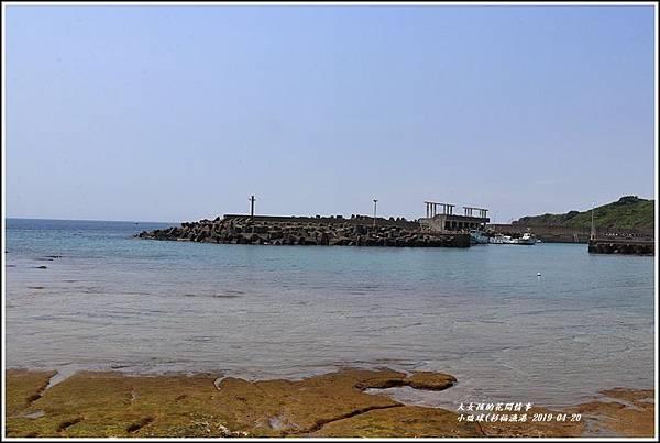 小琉球(衫福漁港)-2019-04-01.jpg