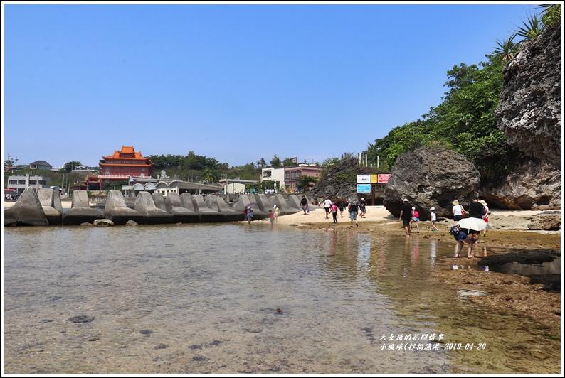 小琉球(衫福漁港)-2019-04-03.jpg