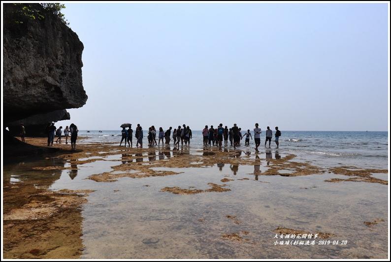 小琉球(衫福漁港)-2019-04-05.jpg
