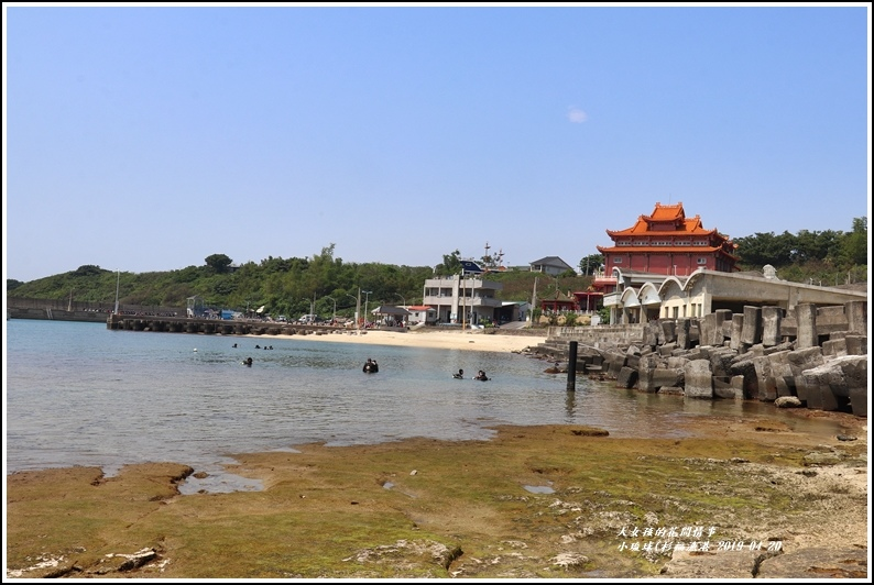 小琉球(衫福漁港)-2019-04-15.jpg