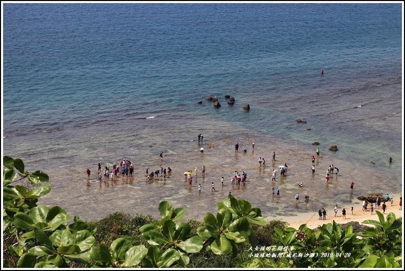 小琉球蛤板灣(威尼斯沙灘)-2019-04-03.jpg