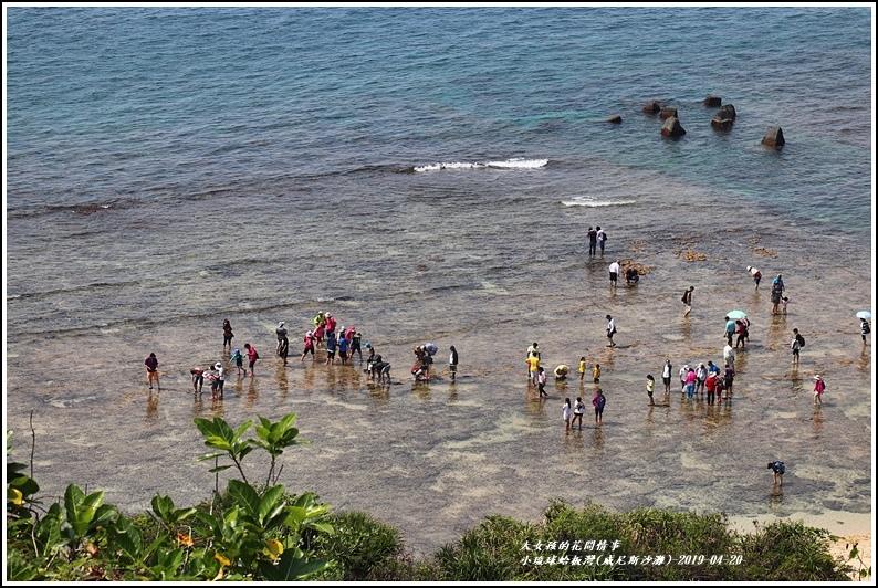 小琉球蛤板灣(威尼斯沙灘)-2019-04-07.jpg
