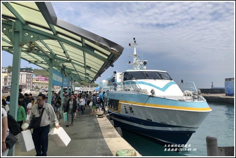 東港漁港-2019-04-01.jpg