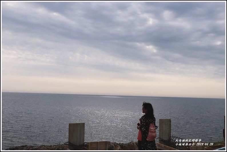 小琉球落日亭-2019-04-04.jpg