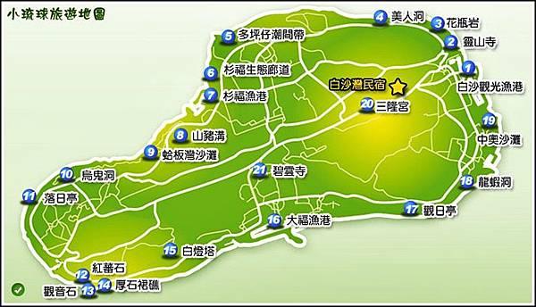 小琉球觀光地圖1.jpg