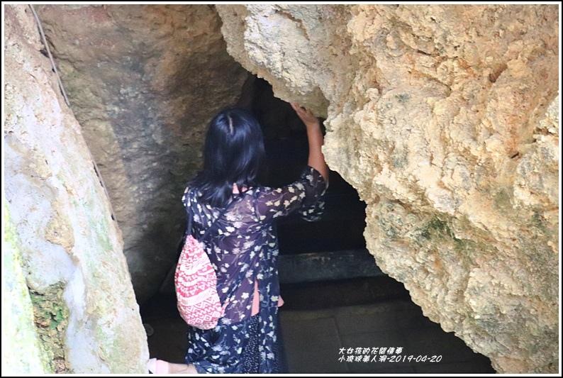 小琉球美人洞-2019-04-18.jpg