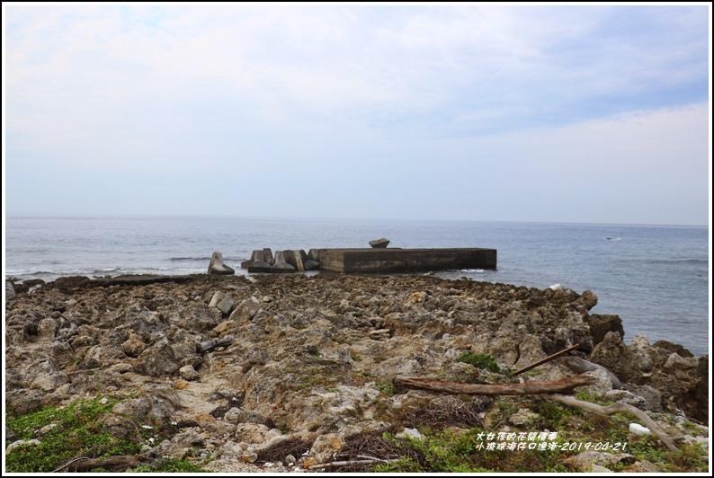 小琉球海仔口漁港-2019-04-03.jpg