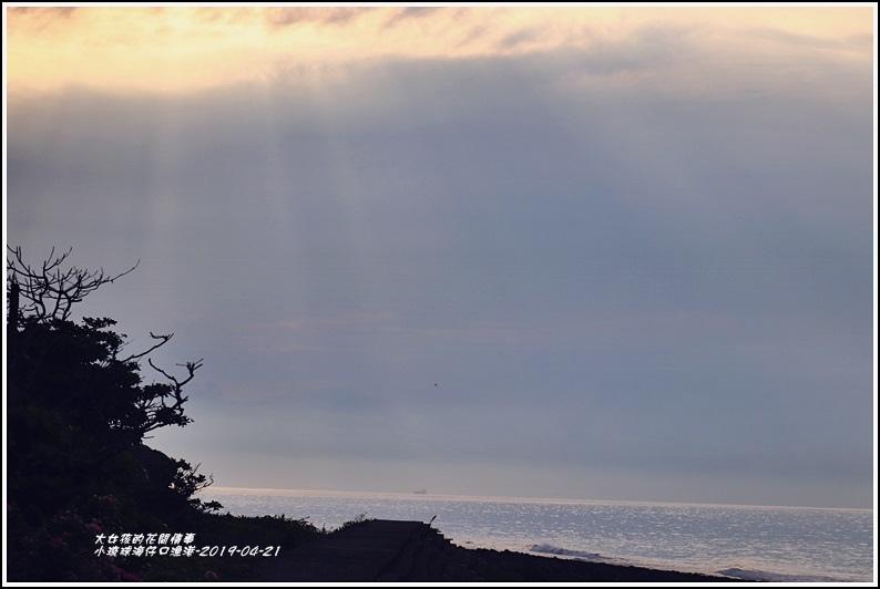 小琉球海仔口漁港-2019-04-06.jpg