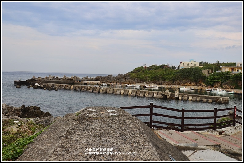 小琉球海仔口漁港-2019-04-07.jpg