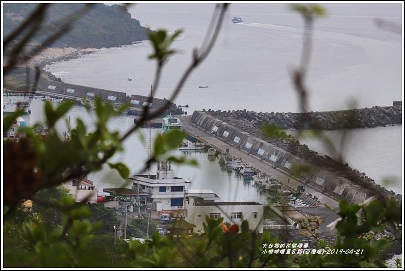 小琉球環島公路(白燈塔)-2019-04-05.jpg