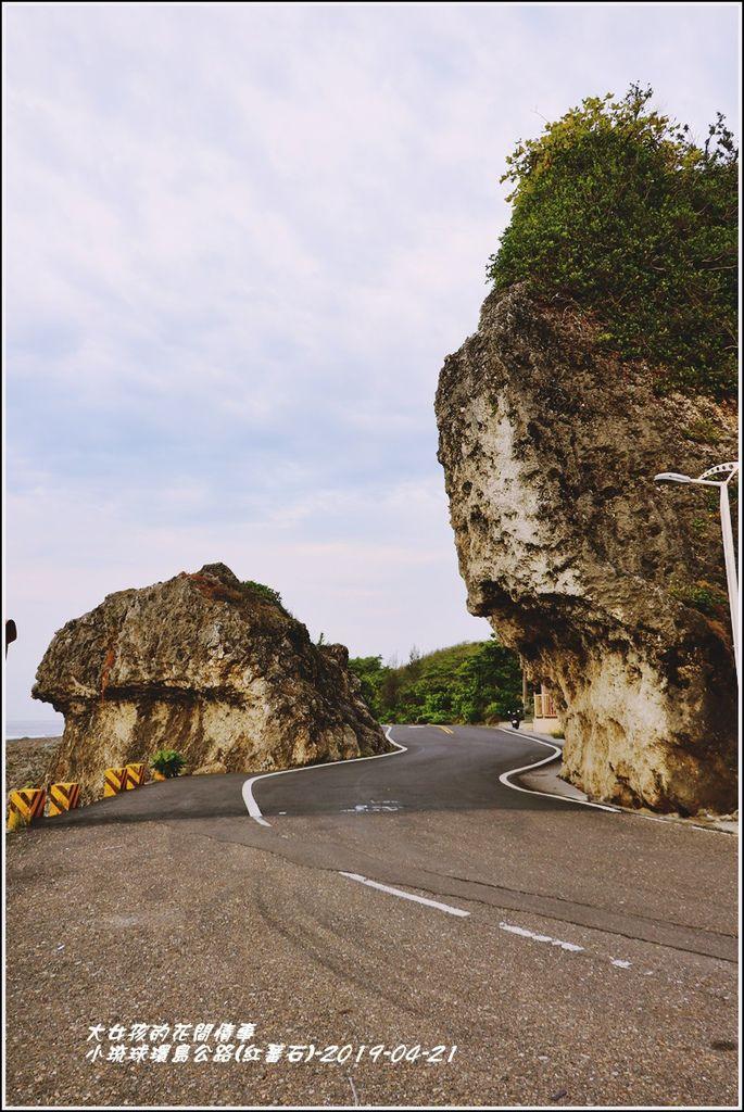 小琉球環島公路(紅蕃石)-2019-04-01.jpg
