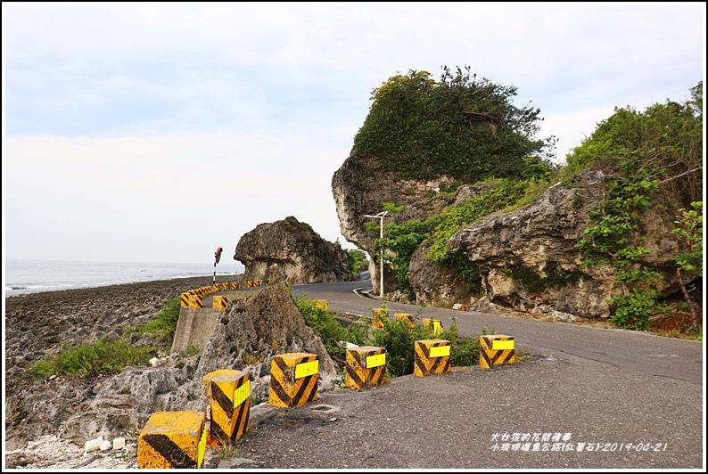 小琉球環島公路(紅蕃石)-2019-04-02.jpg