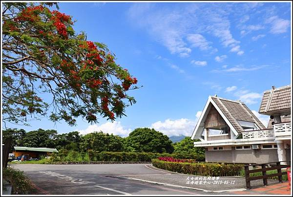 泛舟遊客中心-2019-05-01.jpg
