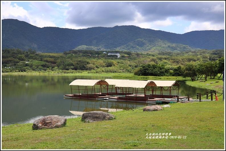大坡池環湖步道-2019-05-06.jpg
