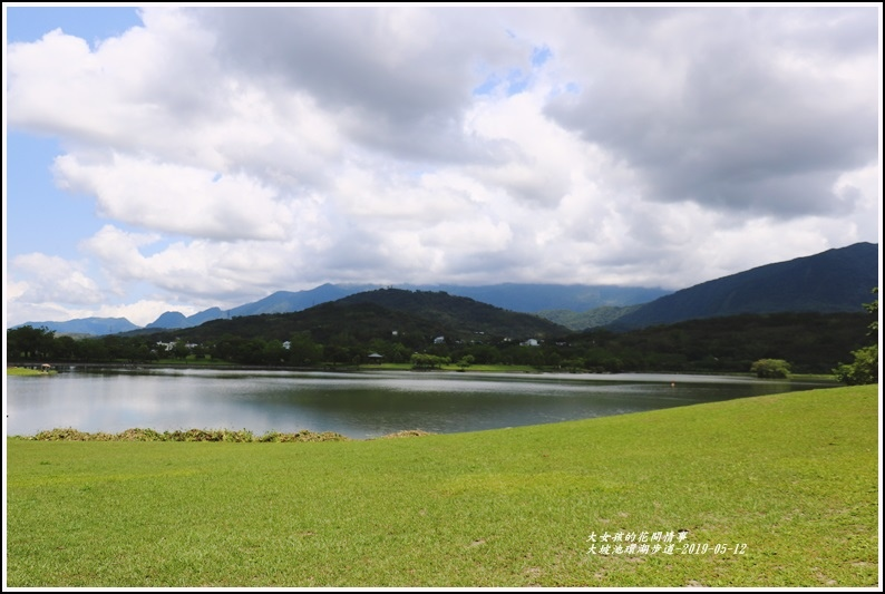 大坡池環湖步道-2019-05-15.jpg