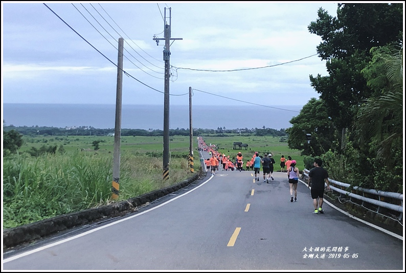 金剛大道-2019-05-07.jpg