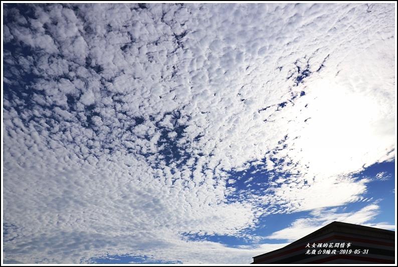 光復台9線路段雲朵-2019-05-01.jpg