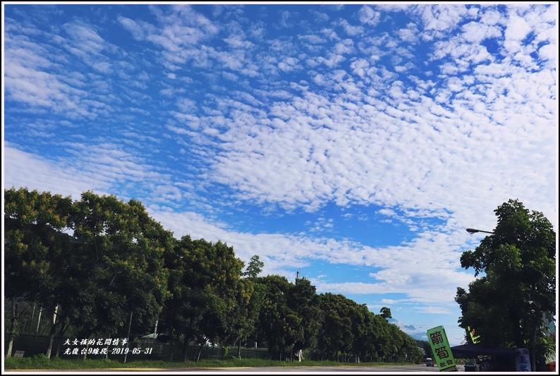 光復台9線路段雲朵-2019-05-02.jpg