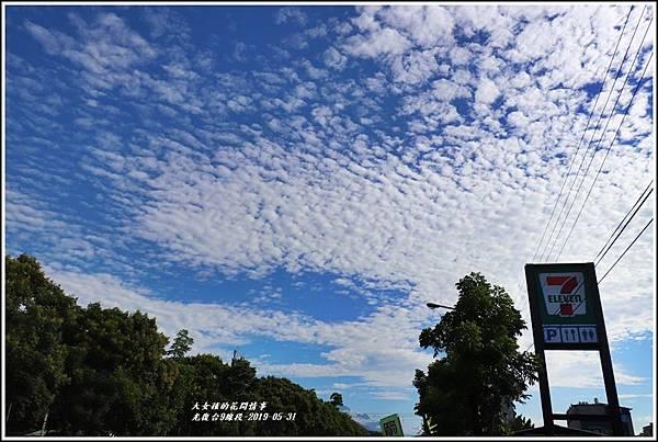 光復台9線路段雲朵-2019-05-03.jpg