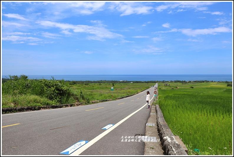 長濱金剛大道-2019-05-18.jpg