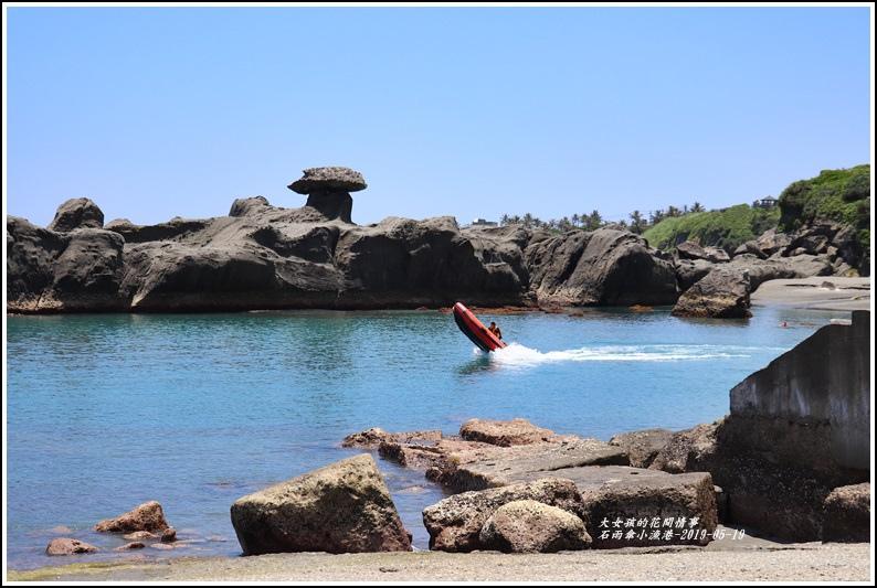 石雨傘小漁港-2019-05-11.jpg