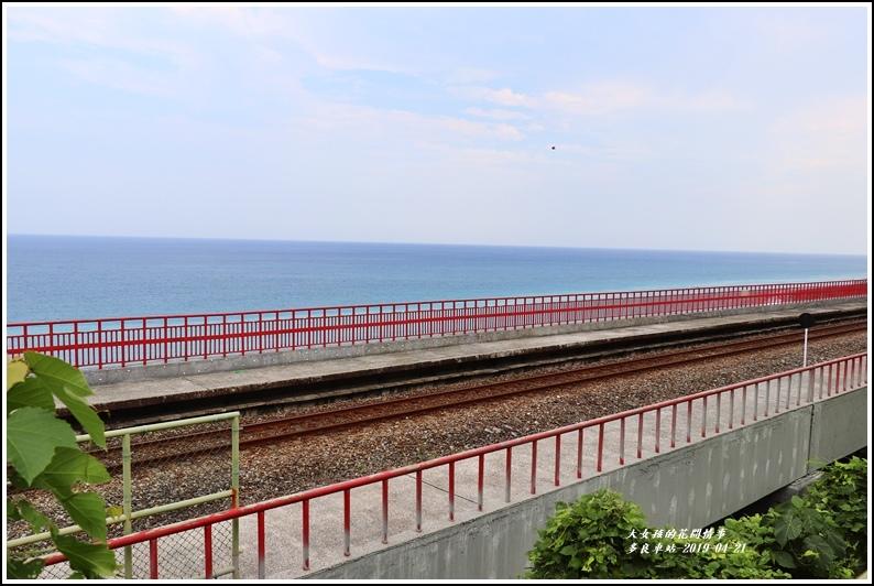 多良車站-2019-04-06.jpg