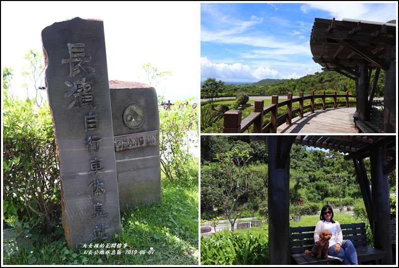 玉長公路休息區-2019-06-26.jpg
