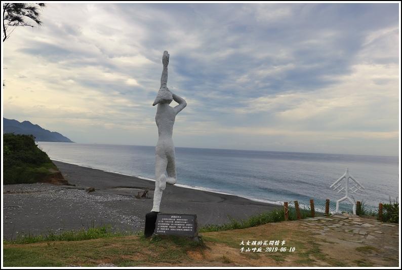 牛山呼庭-2019-06-09.jpg