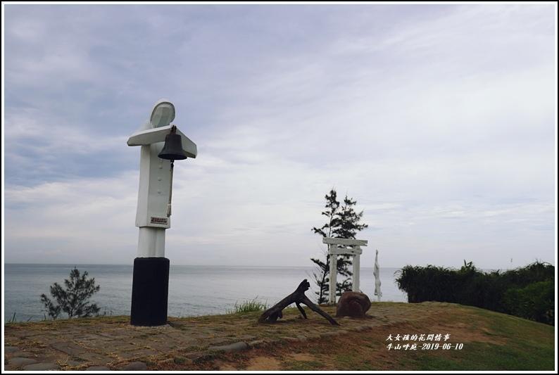 牛山呼庭-2019-06-10.jpg