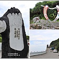 牛山呼庭-2019-06-20.jpg
