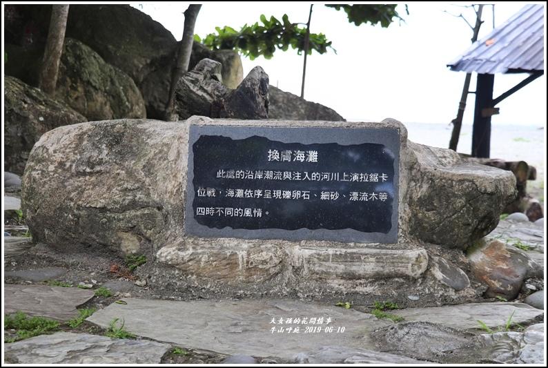 牛山呼庭-2019-06-33.jpg